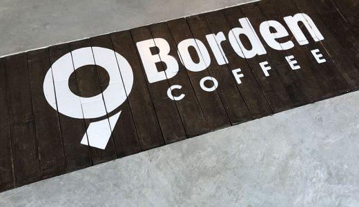 持ち帰りもOK!!美味しいコーヒー店をご紹介します。