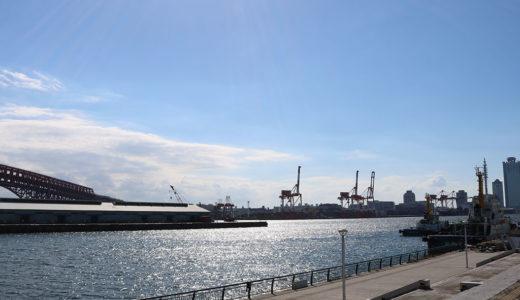 水の都、大阪ならではの『渡船』を知っていますか?